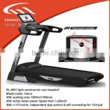 Running board 560*1500mm commerical treadmill with TV 15.6 touch screen pad . max.loading 180kgs ,Speed from 1-20km/h