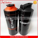 Wholesale 2015 Metal Shaker Protein Bottle BPA free                                                                         Quality Choice