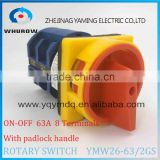 Rotary switch YMW26-63/2GS with padlock Ui 690V Ith 63A 2 sections 2 Positions 8 Terminals selector changeover cam switch