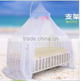 New Babies Infant Bed Canopy Mosquito Net Crib Mosquito Net