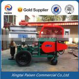 the first choice automatic cement mortar machine for spray wall, pump to spray cement mortar