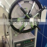 MES-150L 200L 300L 400L 500L Horizontal High pressure Hospital Sterilizing Large Autoclave Machine for sale
