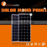 2016 Guangzhou Felicity new design high quality 150w/18v monocrystalline solar panel price india