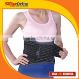 Lumbar Back Spinal Brace Belt--- B5-018 Elastic Loop Back Support w/4 stays
