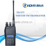 5w PX-777 blue fashion model walkie talkie