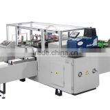 Automatic QCBZ-A a4 paper counting machine                                                                         Quality Choice