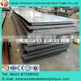 q245r sa516gr.70 boiler steel plate, boiler quality steel plates, steel plate for boiler, High Quality, Low Price.