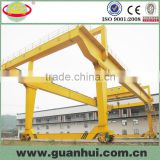 double beam gantry crane with hoist trolley