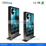 Water-proof dust-proof IP65 Grade 42inch outdoor floor standing digital signage with Wide operating temperature