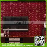 Chinese style pvc wallpaper for home decoration