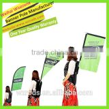 Advertising Backpack Flag Banner/one pole for 4 shapes: Feather flag. Beach flag, H banner,X banner