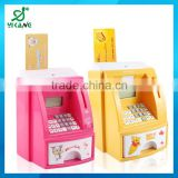 Educational toy money box mini ATM coin bank electronic piggy bank