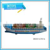 Cheapest Plastic Container Ship Toy Friction Power Ship
