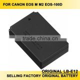 High Quality LP-E12 LP E12 Full Capacity 850mAh Camera Battery Batteries for Canon EOS M M2 EOS-100D Free Shipping