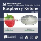 Weight Loss Natural Raspberry Extract Raspberry Extract Powder Raspberry Ketone 4%