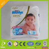 Free sample super soft&thin New GN baby clothlike diapers manufacturers in china wholesale usa