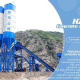 HZS90 Concrete Batching Plant 90M3/H Centralized Control Precast Wet And Dry Mix Concrete Batching Station