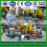 feed pellet forming machine/small fish feed pellet machine/Corn grain for pellet feed Extrusion machine