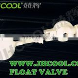 jhcool horizontal float valve