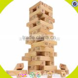 Wholesale 51 PCS educational baby stacking bricks game funny wooden stacking bricks game toy kids wooden blocks W13D149