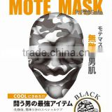 Japanese masquerade face masks for wholesale made in Japan for drug stores