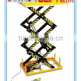 1000kg-4000kg heavy duty stationary scissor lift platform                                                                         Quality Choice