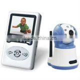 Hot selling digital baby monitor wireless security camera