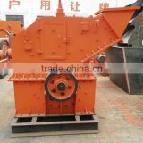 Sand making line,mini sand making machine,sand making production line