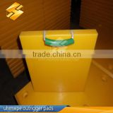 uhmwpe yellow tralier jack foot pad black and white virgin pe plastic crane stabiliser outrigger pad