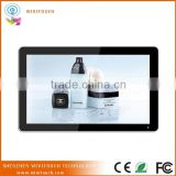 "32"" wall mounted lcd advertising player /3g wifi digital signage/supermarket touch kiosk"