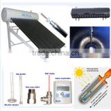 solar heating: Integrated & Pressurized solar water heater with Porcelain Enamel inner tank