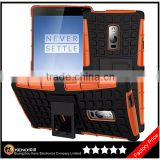 Keno For Oneplus Two Case, Hybrid Combo PC+TPU Defener Case with Kickstand for Oneplus Two 2015 Released