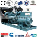 150kva diesel generator with Stamford brushless alternator for construction building use