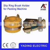 package machine slip ring size 20x50x34 seperate slip ring