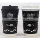 Logo printed OEM service design your own hotel paper cup cover                                                                                                         Supplier's Choice