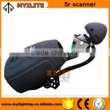 guangzhou led stage lighting 5R Scanner