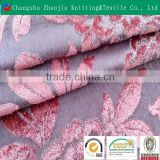 Beautiful fashion 100% polyester cationic upholstery fabric jacquard sofa fabric curtain fabric