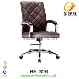 PU leather brown leather office chair HE-2094