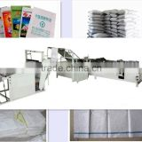 PLC control automatic pp woven bag cutting and sewing machine                                                                                                         Supplier's Choice