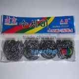 factory price stainless steel scourer stainless steel wool scourer