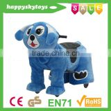 Plush material coin operated game machine plush animal electric ride