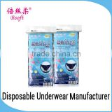 Sexy Women Boxer Shorts Briefs Disposable Underwear Women Nonwoven Briefs