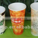 double PE coated paper cups for juice