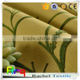 countryside luxury style curtain- chain embroidery fabric half blackout green polyester cotton linen look