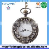 FS FLOWER - Skeleton Carving Filp Watches Cheap For Souvenir Gift Items