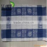 China manufacturer of the organic cotton sanitary napkin