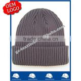 OEM new product Wholesale china manufacture CUSTOM LOGO winter men acrylic beanie hat and cap