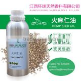Organic Hemp Oil,hemp essential oil,Bulk Hemp oil for sale