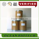 Facotry Price Sodium Bromide 7647-15-6 Chinese Industry