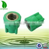 7040 PPR Pipe female thread adaptor coupling